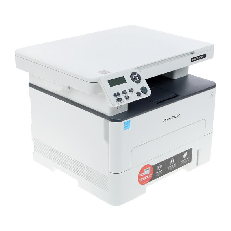 Pantum M6700DW Printer-copier-scaner A4,30ppm,1200x1200dpi,25-400%,scaner 1200x1200dpi купить Бишкек, Кыргызстан
